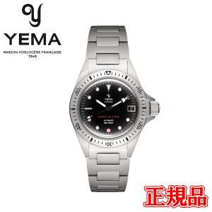 正規品 YEMA イエマ フレンチエアフォース スティールリミテッドエディション 自動巻き 39mm 世界1948限定 メンズ腕時計 YAA39-AMS|quelleheure-1