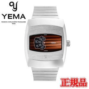 【予約販売】 正規品 YEMA イエマ ディジディスク ブラウン 自動巻き 腕時計 YDGD2020-UM|quelleheure-1