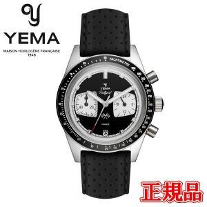 正規品 YEMA イエマ ラリーグラフ リバースパンダ クォーツ メンズ腕時計 クロノグラフ レザー YMHF1572-AA|quelleheure-1