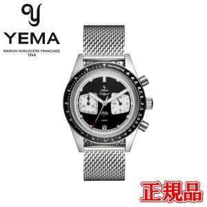 正規品 YEMA イエマ ラリーグラフ リバースパンダ クォーツ メンズ腕時計 クロノグラフ YMHF1572-AM|quelleheure-1