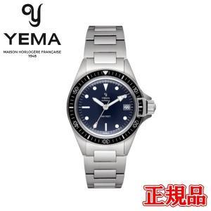 正規品 YEMA イエマ スーパーマン ヘリテージ ダークブルー クォーツ メンズ腕時計 YMHF1573-GM|quelleheure-1