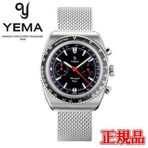 正規品 YEMA イエマ Meangraf Super B70 ミーングラフ スーパー クォーツ メッシュベルト YMHF1576-AM|quelleheure-1