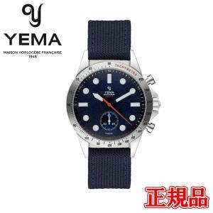 正規品 YEMA イエマ スペースグラフ ZERO-G スティールブルー クォーツ メンズ腕時計 YMHF2019-GG|quelleheure-1