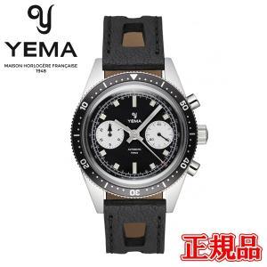 正規品 YEMA イエマ スピードグラフ 自動巻き クロノグラフ メンズ腕時計 300本限定 YSPEE2019-AAS|quelleheure-1