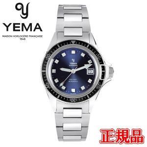 正規品 YEMA イエマ スーパーマンブルー ヘリテージ 自動巻き メンズ腕時計 YSUP2018B-GMS|quelleheure-1