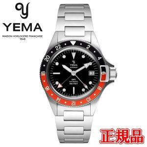 正規品 YEMA イエマ スーパーマン GMT コーク 100本限定 自動巻き メンズ腕時計 YSUPGMT2019B-AMS|quelleheure-1