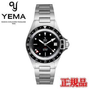 正規品 YEMA スーパーマン GMT ブラック りゅーずロックあり 39mm 自動巻き メンズ腕時計 YSUPGMT2020A39-AMS|quelleheure-1