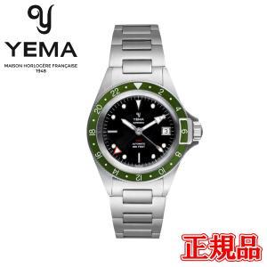 正規品 YEMA イエマ スーパーマン GMT カーキグリーン りゅーずロックあり 39mm 自動巻き メンズ腕時計 YSUPGMT2020B39-AMS|quelleheure-1