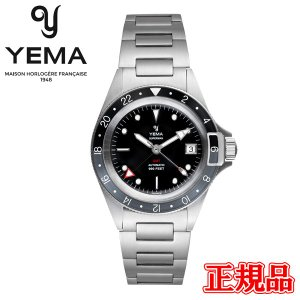 正規品 YEMA スーパーマン GMT ブラックグレー りゅーずロックあり 39mm 自動巻き メンズ腕時計 YSUPGMT2020C39-AMS|quelleheure-1
