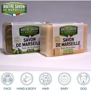 Maitre Savon de Marseille(メートル サボン ド マルセイユ) Savon ...