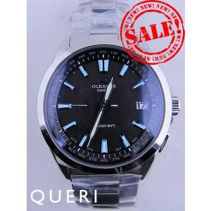 カシオ オシアナス ワールドタイム OCW-S100-1AJFを最安値価格で販売中!新品未使用品最安...