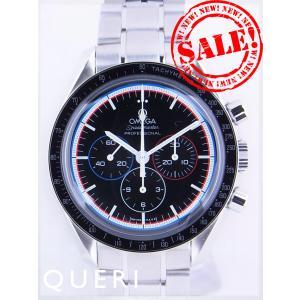 オメガスピードマスター アポロ15号40周年記念モデル 世界1971本限定 中古極美品 queri