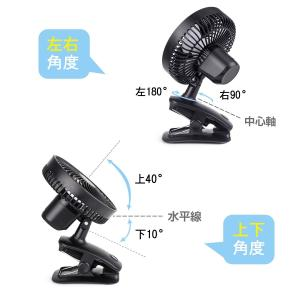 新登場 Keynice USB扇風機 自動首振り 静音 クリップ 卓上 リズム 充電式 バッテリー内...