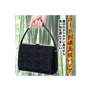 ●コード刺繍高級バッグNo.8595● quick-mart