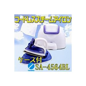 ●コードレススチームアイロン SA-4564BL●|quick-mart