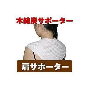 ●肩こりさんが作った肩サポーター(春夏用)●|quick-mart