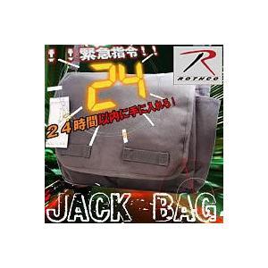 ●JACK BAG ジャックバッグ● quick-mart