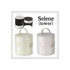 ●Seleneセレーネ(tower) ジュエリーボックス●...