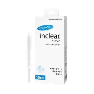 インクリア Inclear 10本入 今すぐ使える 150円オフクーポン発行中 選べるプレゼント付 送料無料 ハナミスイ|quickfactory|02