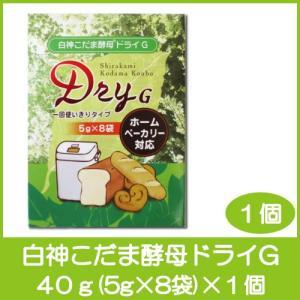 パイオニア企画 白神こだま酵母ドライG 40g (5g×8袋) × 1個|quickfactory