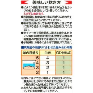 送料無料 大潟村あきたこまち 発芽玄米 無洗米 1kg|quickfactory|03