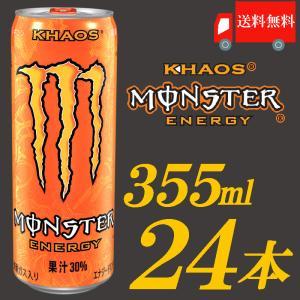 モンスターエナジー カオス 355ml缶 24本 1ケース 送料無料