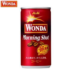缶コーヒー アサヒ ワンダ 185g缶 60本 選べる 2ケース ポイント消化|quickfactory|04