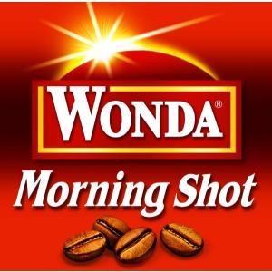 缶コーヒー アサヒ ワンダ 185g缶 60本 選べる 2ケース ポイント消化|quickfactory|05