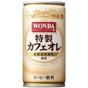 缶コーヒー アサヒ ワンダ 185g缶 60本 選べる 2ケース ポイント消化|quickfactory|06