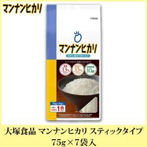 マンナンヒカリ スティックタイプ 525g 大塚食品 ポイント消化|quickfactory