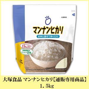 マンナンヒカリ 1.5kg 通販専用 ポイント消化|quickfactory