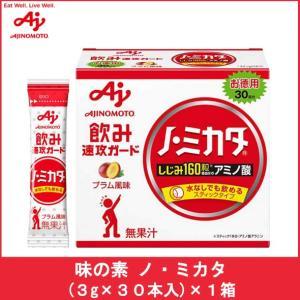 ノミカタ 味の素 ノ・ミカタ 30本入 ポイント消化|quickfactory
