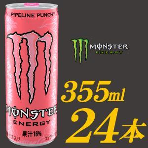 アサヒ飲料 モンスターエナジードリンク パイプラインパンチ 355ml×24本 ポイント消化