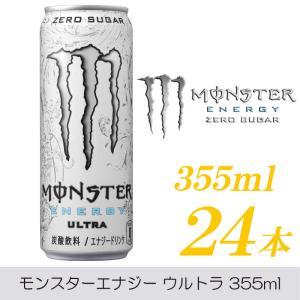 アサヒ飲料 モンスターエナジードリンク ウルトラ 355ml×24本 ポイント消化