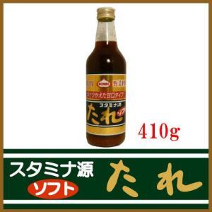スタミナ源たれ【ソフト】410g×1本