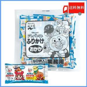 アンパンマンは小さなお子様に人気のあるキャラクターで、楽しいパッケージのふりかけです。メニューも人気...