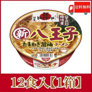 商品内容:日清 麺NIPPON 八王子玉ねぎ醤油ラーメン 107g×12個   甘みのあるたまねぎを...