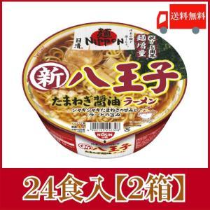 商品内容:日清 麺NIPPON 八王子玉ねぎ醤油ラーメン 107g×24個    甘みのあるたまねぎ...
