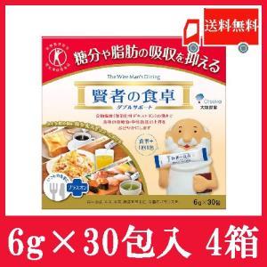 大塚製薬 賢者の食卓 ダブルサポート 6g×30包入 4箱 送料無料|quickfactory