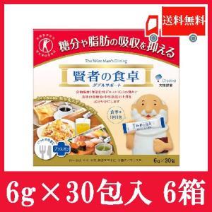 大塚製薬 賢者の食卓 ダブルサポート 6g×30包入 6箱 送料無料|quickfactory