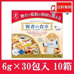 全国送料無料 大塚製薬 賢者の食卓 ダブルサポート 6g(30包入)×10箱