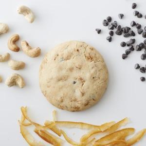 森のクッキー<オレンジチョコ>|quignon