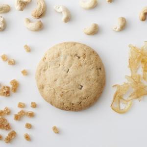 森のクッキー<ハニーレモン>|quignon