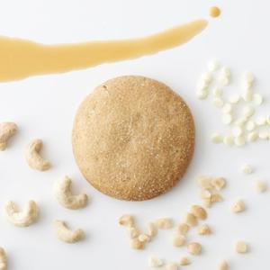 森のクッキー<キャラメルナッツ>|quignon