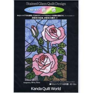【ステンドグラス・キルト型紙】薔薇《SD-43》ばら/バラ/ローズ/rose★パッチワークの画像