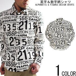 ワードアート柄 長袖シャツ メンズ 文字柄 派手柄  柄シャツ メンズ カジュアル 日本製