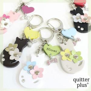 キーホルダー レディース かわいい 名入れ無料 ねこ 日本製 本革 猫 キーリング ギフト|quitter