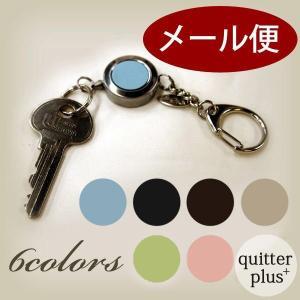 リール キーホルダー レディース かわいい 本革 日本製 キーリール ストラップ ギフト レザー|quitter