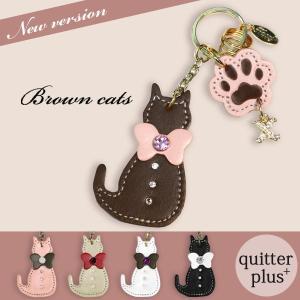 キーホルダー レディース かわいい 肉球 ねこ 本革 日本製 猫 キーリング ネコ 上品 ギフト カワイイ 可愛い|quitter