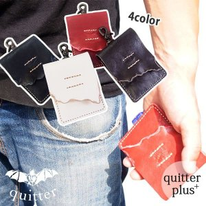 quitter ダブル焦しレザー携帯灰皿 クリスマスプレゼント|quitter